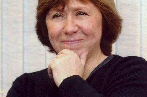 Svetlana Aleksievici, Premiul Nobel pentru Literatură