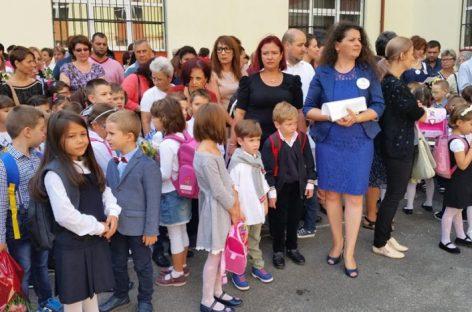 Buton de panică în şcolile din Sectorul 1