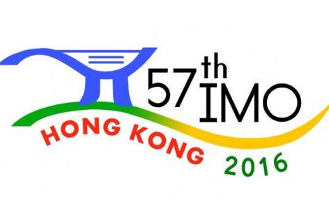 Fără aur la Olimpiada Internaţională de Matematică