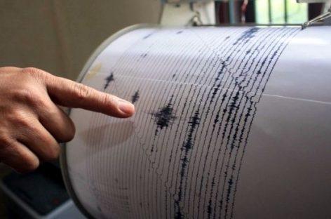 Premieră în România. Staţie pentru cercetarea cutremurelor de suprafaţă
