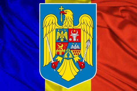 Ce însemn credeţi că revine pe stema României din 2018?