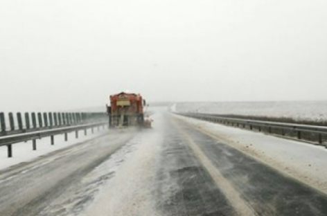 Autostrada Soarelui a fost închisă complet