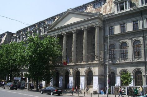 Admitere 2017. S-a dat startul înscrierilor la Universitatea din București